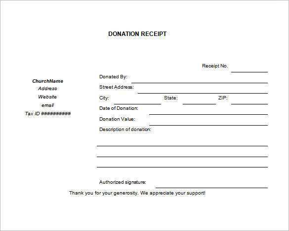 82 How To Create Blank Receipt Template Doc Maker for Blank Receipt Template Doc