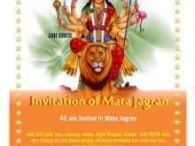 82 Visiting Invitation Card Format For Jagran Templates with Invitation Card Format For Jagran