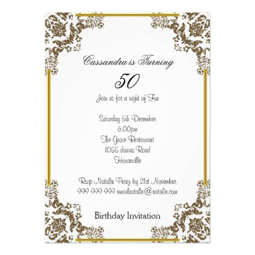 83 Creative 50Th Birthday Card Invitation Templates PSD File by 50Th Birthday Card Invitation Templates