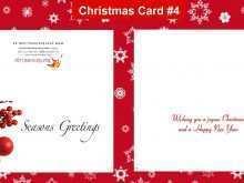 83 Free Australian Christmas Card Template Templates with Australian Christmas Card Template