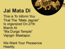 83 Free Navratri Invitation Card Format In Hindi Formating for Navratri Invitation Card Format In Hindi