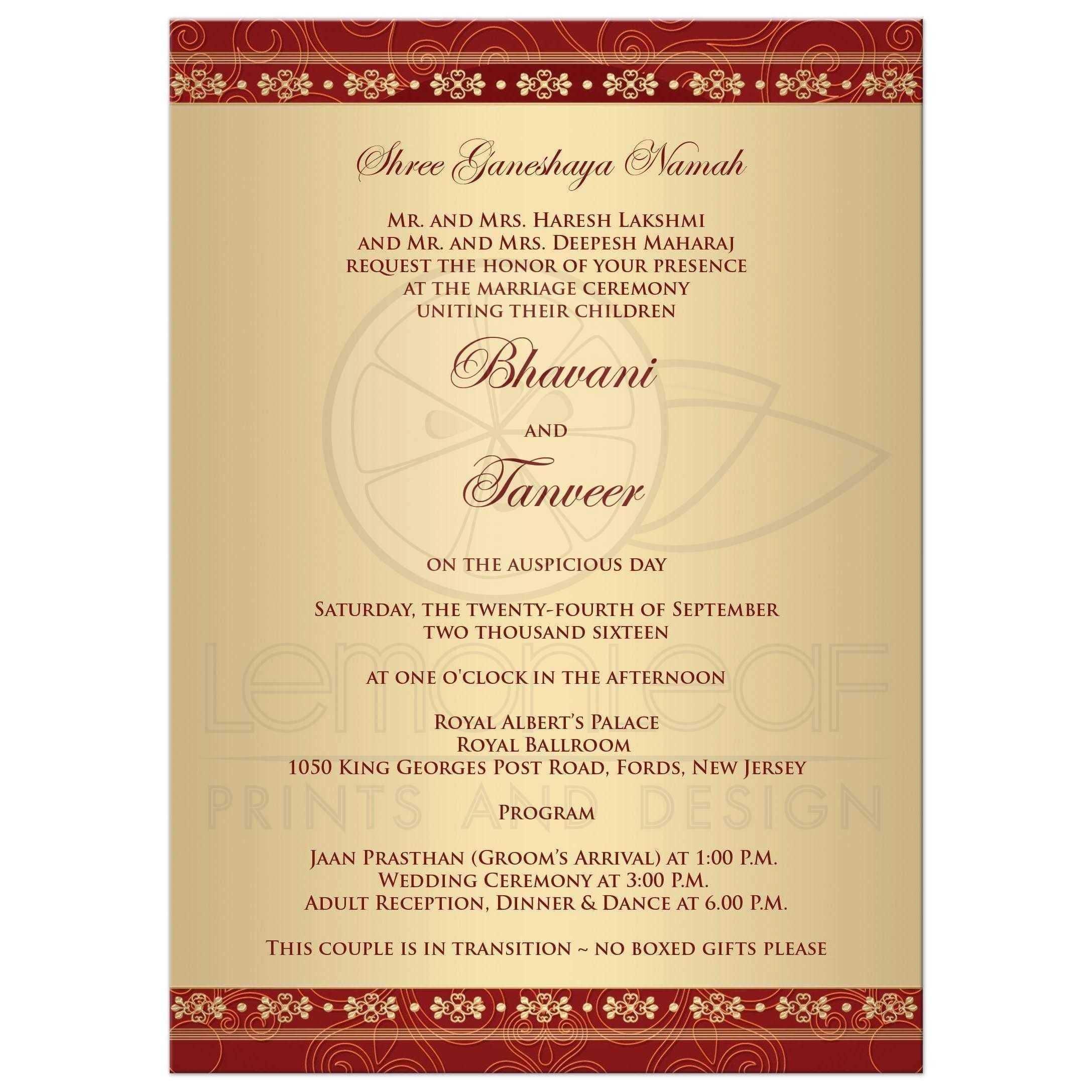 Wedding Card Templates Pakistani Cards Design Templates