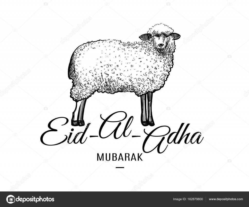 84 Free Eid Ul Adha Card Templates PSD File with Eid Ul Adha Card Templates
