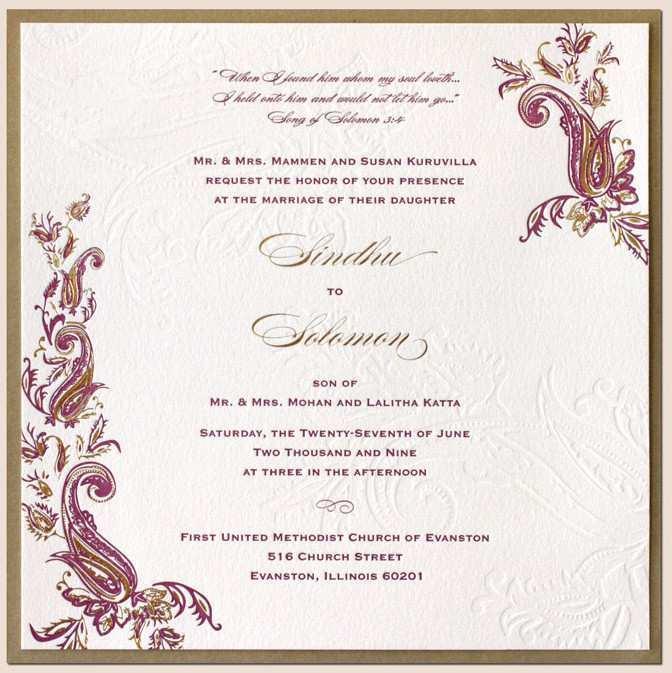84 Report Marriage Invitation Card Format Kerala PSD File by Marriage Invitation Card Format Kerala
