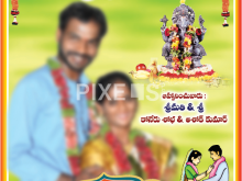 Telugu Wedding Card Templates Free Download