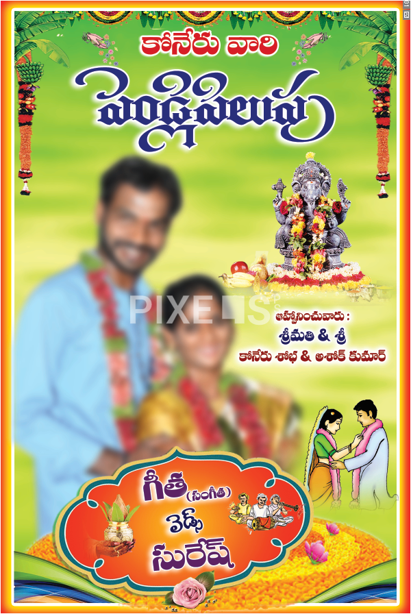 84 the best telugu wedding card templates free download formating by telugu wedding card templates free download cards design templates best telugu wedding card templates free