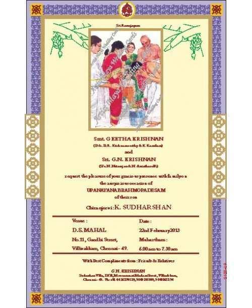 85 Standard Invitation Card Sample For Upanayanam Maker by Invitation Card Sample For Upanayanam