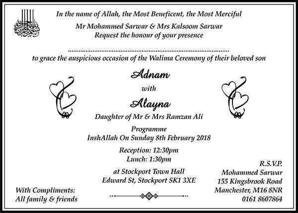 86 Creative Invitation Card Format Muslim Now for Invitation Card Format Muslim