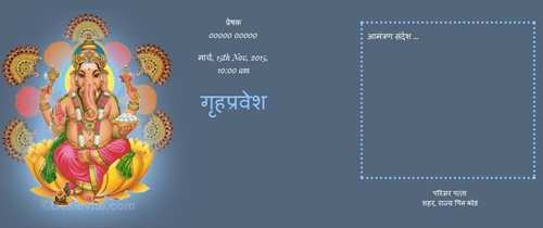 88 Customize Our Free Invitation Card Format For Griha Pravesh Formating by Invitation Card Format For Griha Pravesh