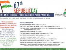 88 Free Invitation Card Format For Republic Day With Stunning Design for Invitation Card Format For Republic Day
