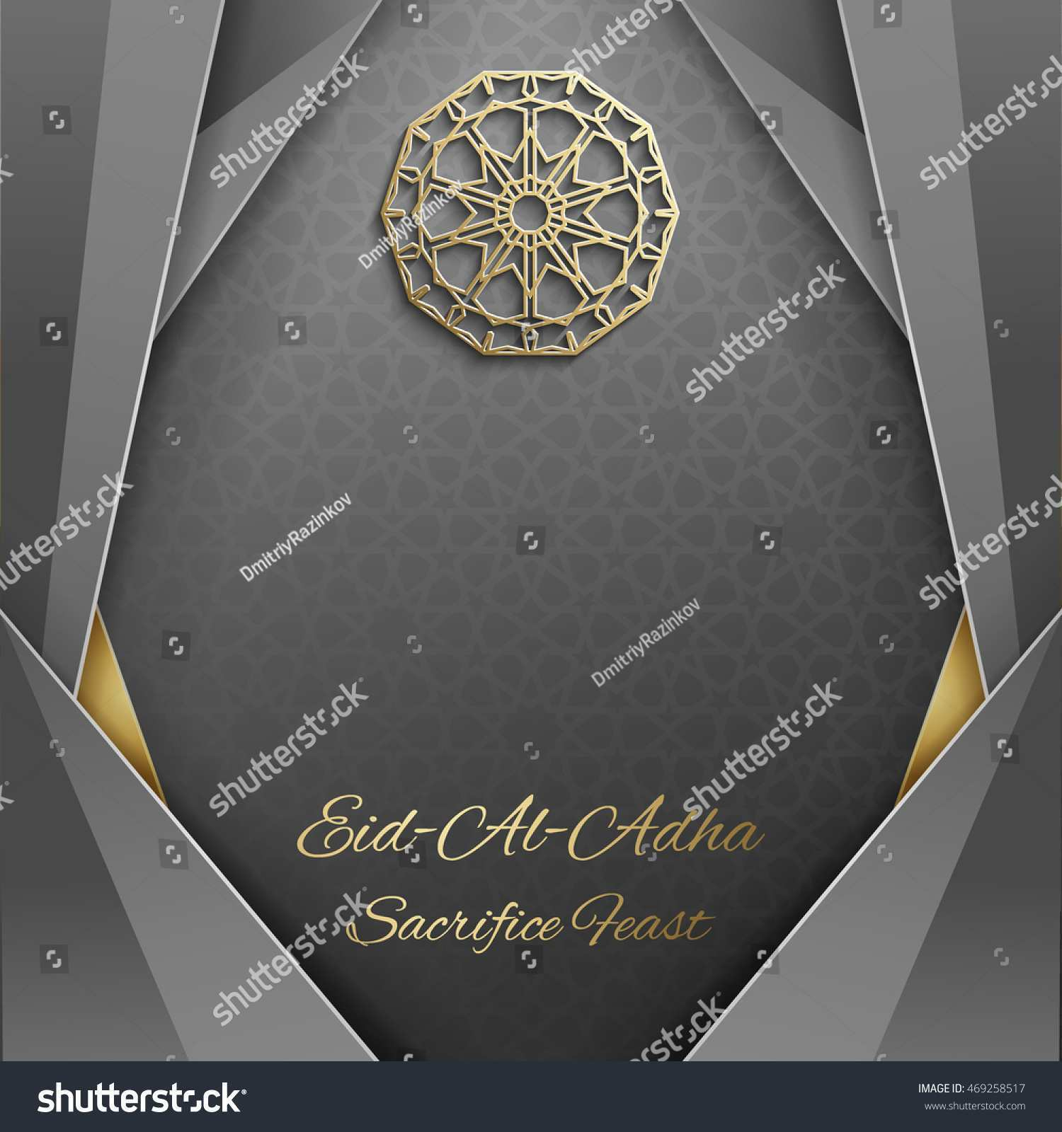 89 The Best Eid Card Templates Zambia Photo by Eid Card Templates Zambia
