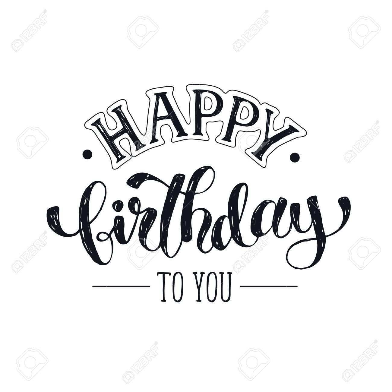 89 Visiting Happy Birthday Greeting Card Template Download for Happy Birthday Greeting Card Template