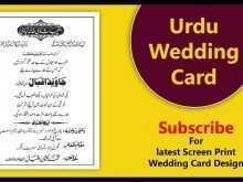 90 Creating Wedding Cards Templates In Urdu Now with Wedding Cards Templates In Urdu