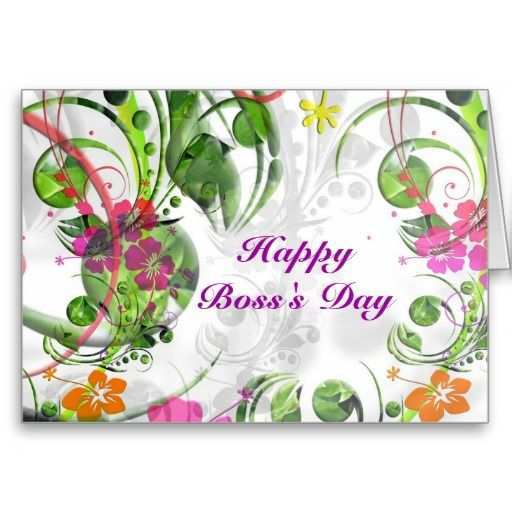 90 Free Happy Boss S Day Greeting Card Templates Now for Happy Boss S Day Greeting Card Templates