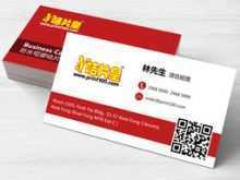 91 Create Business Card Template Hk With Stunning Design by Business Card Template Hk