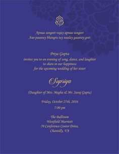 91 The Best Marriage Invitation Card Format Kerala for Ms Word with Marriage Invitation Card Format Kerala