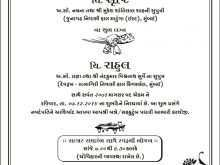 92 Customize Our Free Invitation Card Format In Gujarati PSD File with Invitation Card Format In Gujarati