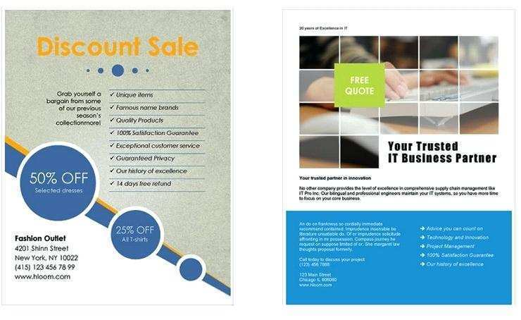 93 Free Birthday Flyer Template Word for Ms Word with Free Birthday Flyer Template Word