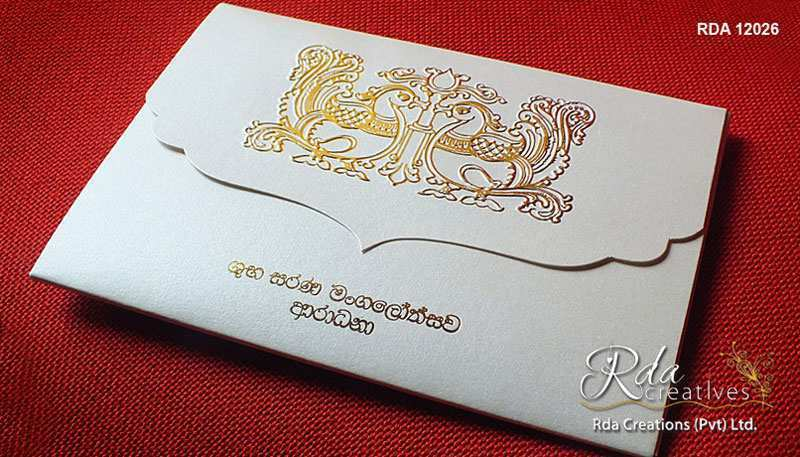 93 Online Invitation Card Designs Sinhala With Stunning Design for Invitation Card Designs Sinhala