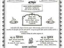 93 Online Invitation Card Format In Hindi Download with Invitation Card Format In Hindi