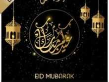 93 The Best Eid Card Templates Quora Layouts with Eid Card Templates Quora