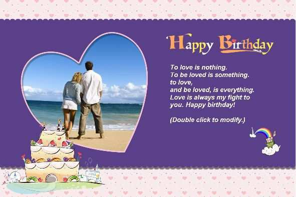 94 Blank Happy Birthday Greeting Card Template Photoshop For Free by Happy Birthday Greeting Card Template Photoshop