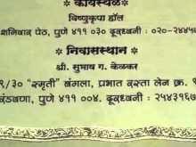 Invitation Card Format Marathi