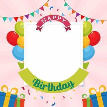 94 Printable Birthday Card Templates Png Download with Birthday Card Templates Png