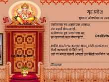 95 Creating Invitation Card Format For Griha Pravesh Layouts with Invitation Card Format For Griha Pravesh