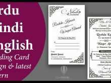 Wedding Card Templates For Coreldraw