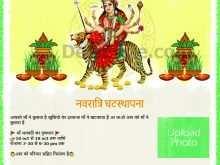 96 Free Navratri Invitation Card Format In Hindi Maker with Navratri Invitation Card Format In Hindi