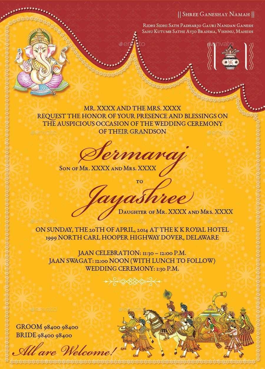 97 Free Kerala Hindu Wedding Card Templates Maker With Kerala Hindu Wedding Card Templates Cards Design Templates