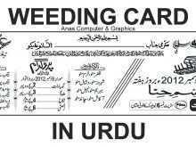 98 Creative Wedding Cards Templates In Urdu Layouts with Wedding Cards Templates In Urdu