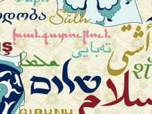 98 How To Create Eid Card Templates Nz Templates by Eid Card Templates Nz