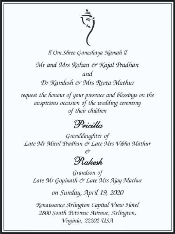 wedding card templates in hindi  cards design templates
