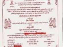 99 Free Printable Invitation Card Format In Hindi in Photoshop with Invitation Card Format In Hindi