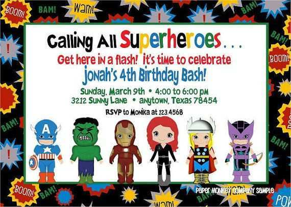 12 Format Birthday Invitation Template Superhero in Word with Birthday Invitation Template Superhero