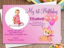 16 Format Birthday Invitation Template Online PSD File by Birthday Invitation Template Online
