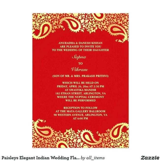 23 Creative Wedding Invitation Blank Template Free Download with Wedding Invitation Blank Template Free