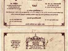 Reception Invitation Format In Marathi