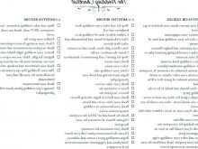 Wedding Invitation Template Excel