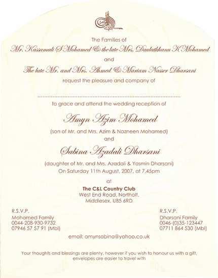 Reception Invitation Format In English Cards Design Templates