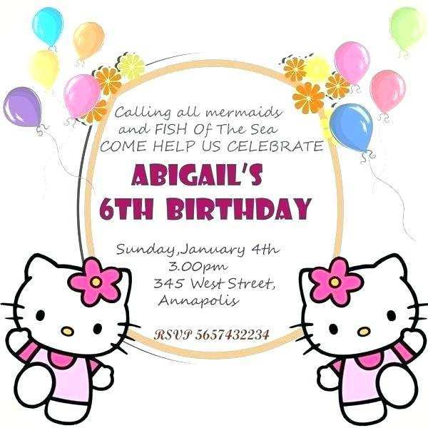 37 Free 7Th Birthday Invitation Template Hello Kitty With