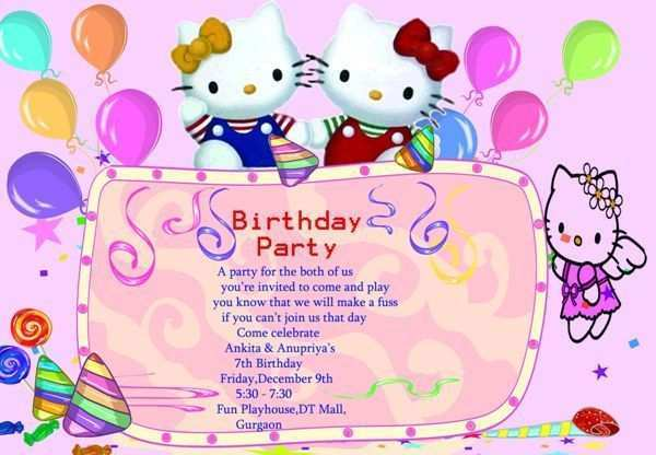 47 Adding 7Th Birthday Invitation Template Hello Kitty Maker by 7Th Birthday Invitation Template Hello Kitty