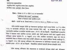 48 Free Printable Birthday Invitation Template Marathi For Free with Birthday Invitation Template Marathi