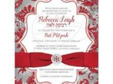 54 Printable Wedding Invitation Templates Red And White For Free by Wedding Invitation Templates Red And White