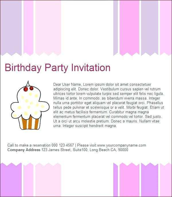 61 How To Create Birthday Invitation Reminder Template Now for Birthday Invitation Reminder Template