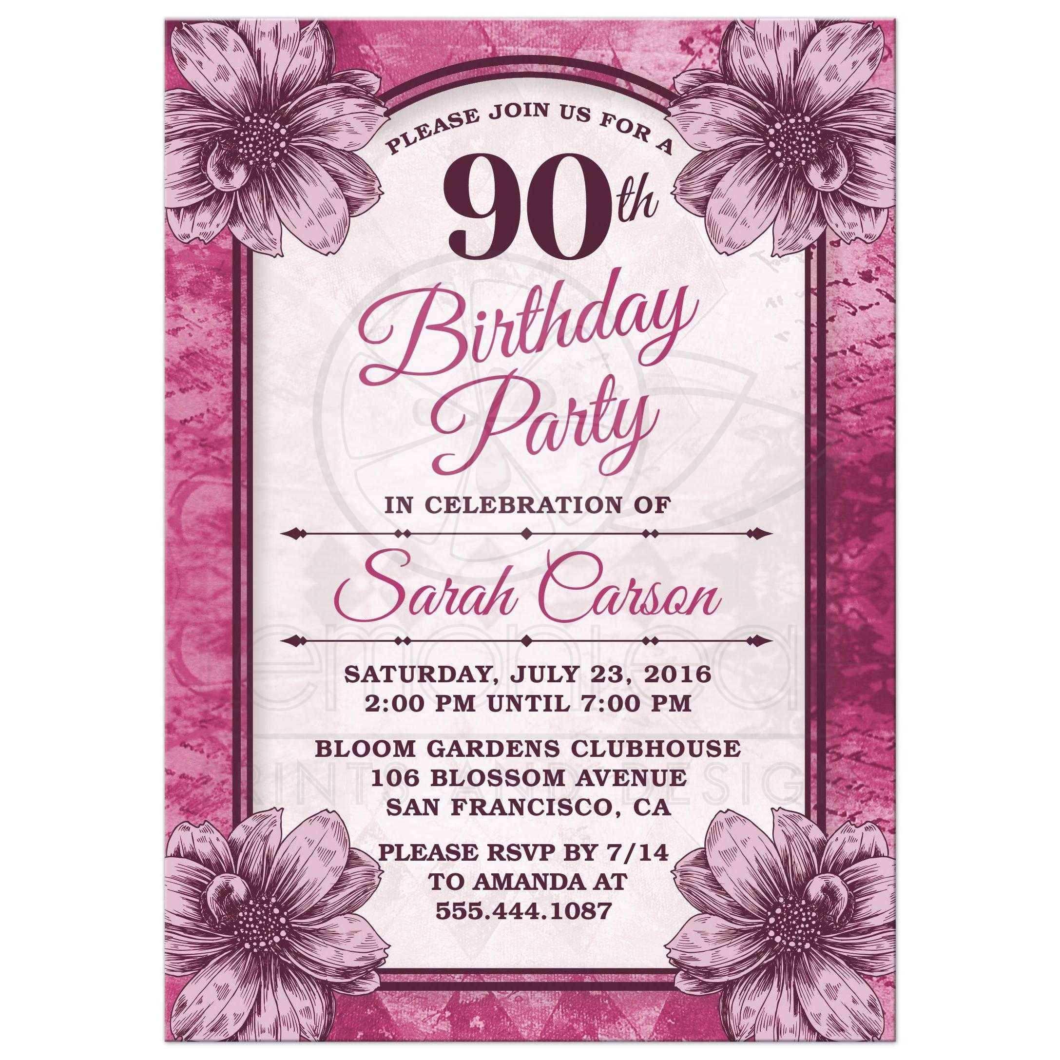 64 Adding Birthday Party Invitation Template Word Download by Birthday Party Invitation Template Word