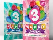 82 Customize Our Free Party Invitation Template Download Formating by Party Invitation Template Download