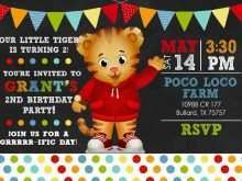 Daniel Tiger Birthday Invitation Template